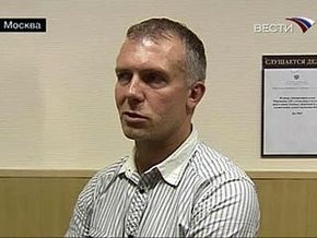 Бывшего высокопоставленного чиновника прокуратуры РФ приговорили к 9 годам колонии