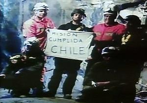 Чилийских шахтеров вызволили из двухмесячного подземного плена