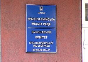 В МВД назвали причину, по которой заммэру Красноармейска разбили голову