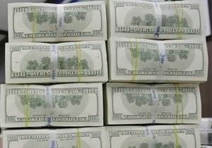 Евросоюз выделит Украине транш в размере 31 млн евро - НАЭР