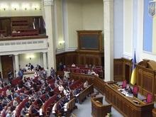 В НУ-НС отрицают намерение Ющенко распустить Раду вечером
