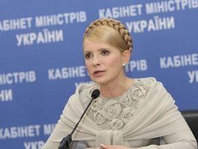 Тимошенко: Правительство может рекапитализировать еще два банка