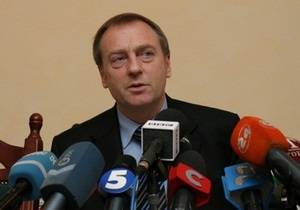 В Украине появилась новая партия - Народная Сила