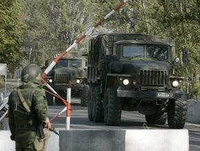 В российском МИДе считают, что военная база РФ будет гарантией суверенитета Абхазии