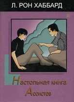 В Санкт-Петербурге состоится слет волонтеров и презентация сборника эффективных методов помощи