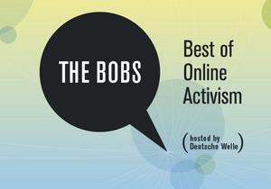 Украиноязычные онлайн-активисты впервые будут участвовать в международном конкурсе блогов и сетевых сообществ The Bobs