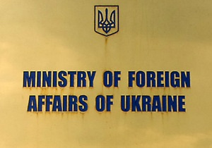 МИД подтверждает информацию о задержании в Ливии 23 украинцев