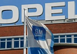 Производственный совет Opel в Бохуме против расширения инвестиций в России
