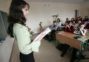 Киевские власти могут внедрить карточку школьника