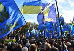 Партия Родина призвала одесситов сохранять хладнокровие, встречая марш ВО Свобода
