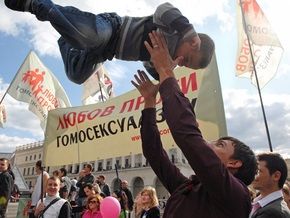 В Киеве прошел антигей-парад