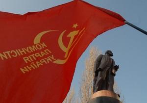 В двух городах Хмельницкой области неизвестные повредили памятники Ленину