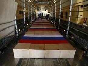 В Петербурге похоронят погибших в автокатастрофе в Израиле