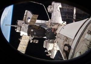 На МКС установили прибор для поиска темной материи