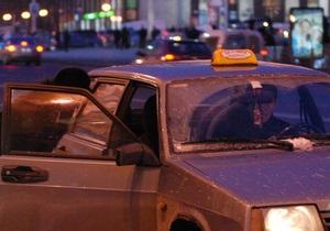 Киевские службы такси повысили тарифы
