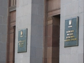 Власти Киева довольны запретом Рады игорного бизнеса в населенных пунктах