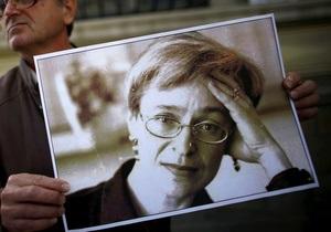 Дело Политковской: Суд в отсутствие потерпевших признал пятерых чеченцев невиновными