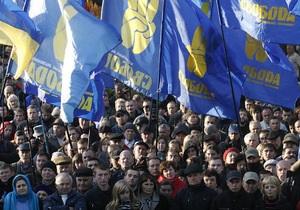 В Киеве проходит ХХV съезд ВО Свобода