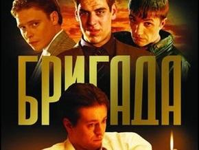 Милиция задержала киевлян-грабителей, подражавших героям фильма Бригада