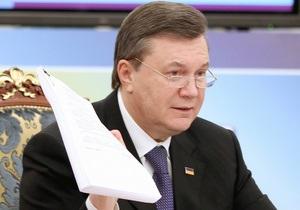 Янукович продлил полномочия БТИ, которое ранее журил за коррупцию