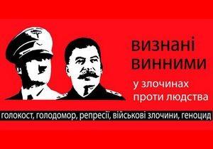 В Запорожье не хотят размещать билборды со Сталиным, Гитлером и словами Януковича