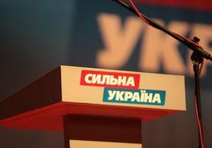 Ъ: Объединение Сильной Украины с Партией регионов переносится на неопределенный срок