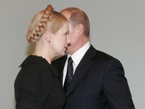Тимошенко прилетела в Москву