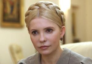Тимошенко впервые почувствовала гордость за то, что теперь она - частичка Харькова
