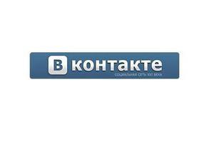 Вконтакте позволил мобильным пользователям редактировать фото