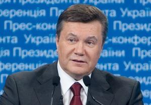 Янукович уволил Волгу