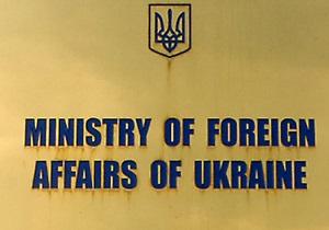 МИД отправляет в Тунис посла по особым поручениям для помощи гражданам Украины