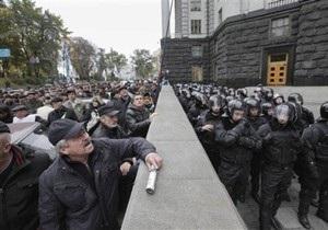 Афганцы заявили о намерении отстранить Януковича от должности