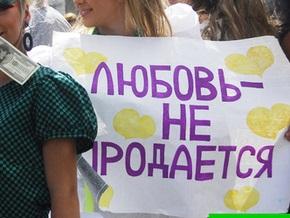 Депутаты БЮТ предлагают ввести наказание для лиц, пользующихся услугами проституток