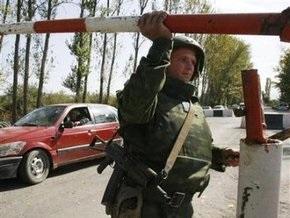 Грузия заявила о полном выводе российских войск