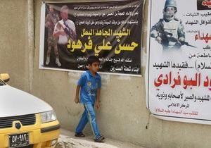 Более 60 человек погибло при сражении за деревню на востоке Сирии