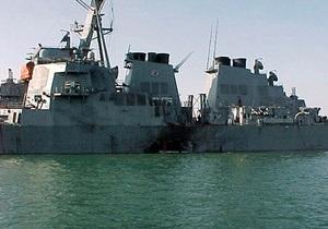 В Гуантанамо начался суд над обвиняемым в подрыве американского эсминца Коул