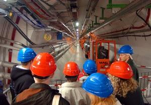 Ученые открыли новую частицу благодаря коллайдеру Теватрон