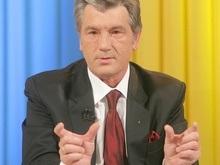 Ющенко: Ситуация вокруг ФГИ дискредитирует работу Украины