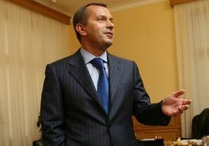 Партия Тимошенко увидела связь между переводом Клюева и скандалом вокруг подкупа депутатов
