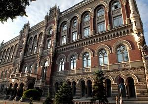 НБУ надеется, что после трех лет убытков банковская система Украины выйдет в плюс