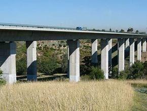 Австралийский спортсмен выжил после падения с 60-метрового моста
