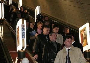 Киевский метрополитен намерен заработать на интернет-услугах