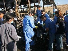 В Перу автобус упал в пропасть: погибли десять человек