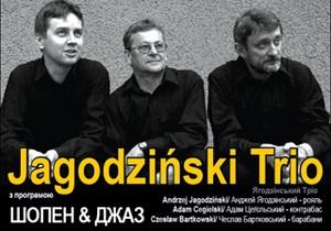 Польское трио Анджея Ягодзинского представит в Киеве импровизации на темы Фредерика Шопена