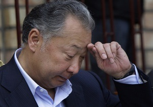 Бюджет Кыргызстана пополнили за счет денег семьи Бакиева