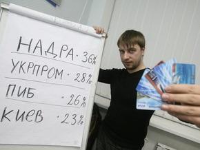 Корреспондент выяснил, что украинцы делают с замороженными депозитами