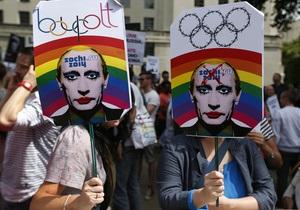 Сочи-2014. Лондонский театр готовит спектакль против российского закона о гей-пропаганде