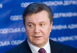 Янукович предлагает квотное формирование ВР, Кабмином и Президентом составов ключевых отраслевых регуляторов