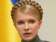 Тимошенко не видит оснований даже думать о выборах