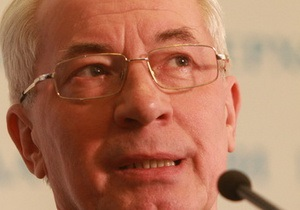 Налоговый кодекс: Азаров заявил, что готов принять замечания МВФ